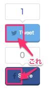 WEBフォントでブログをカスタマイズ アイコンや記号を入れる方法 ままはっく