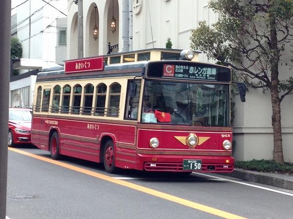 あかいくつバスで横浜観光!ルート・時刻表・料金・停留所等を徹底解説