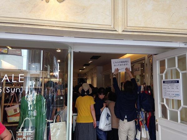 チャーミングセールでキタムラのバッグは何割引?混雑なしで買うには?