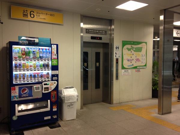 元町中華街駅6番出口