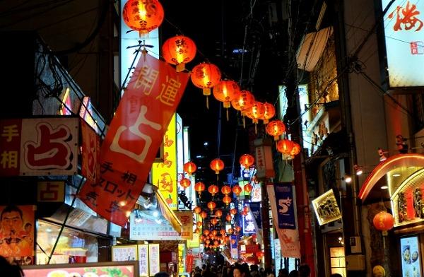中華街裏道