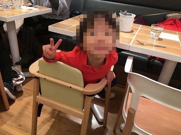 フリッパーズ横浜子供椅子