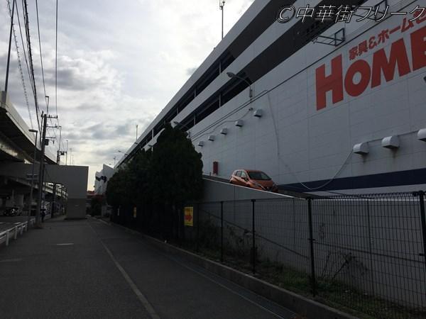 横浜ベイホールのアクセス