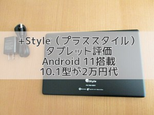 styleandroid