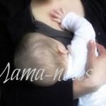 Geständnisse einer Mutter – Über ein Lied von Amanda fucking Palmer