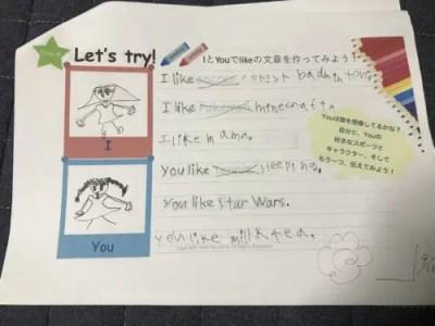 文法のテキストの写真