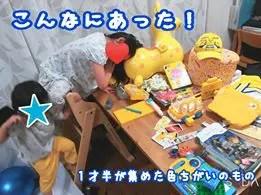 2人の子供が黄色い物を持ってくる様子