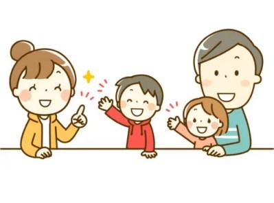話し合いをする家族