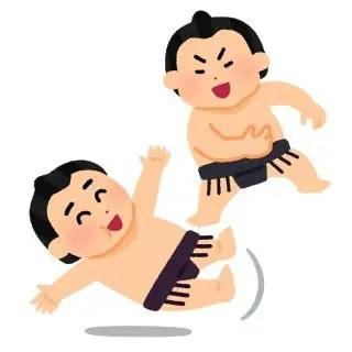 相撲をしているイラスト