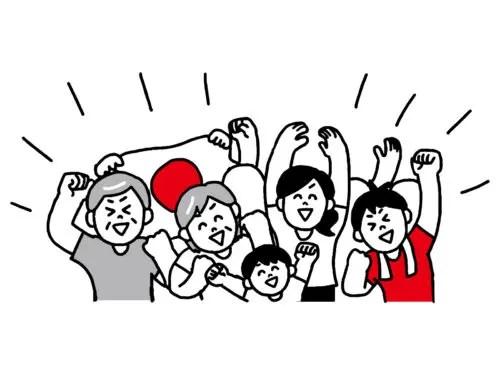 家族で日本代表を応援