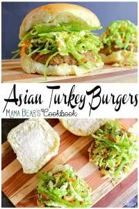 Pin this asian turkey burger recipe for later!