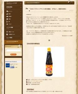 Foto: Kaldi.co.jp