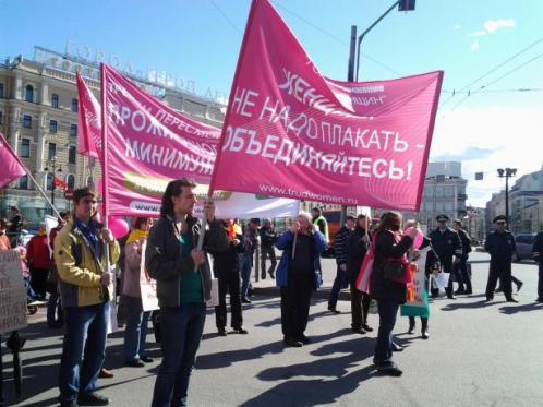 Демонстрация Голос Женщин MamaClub