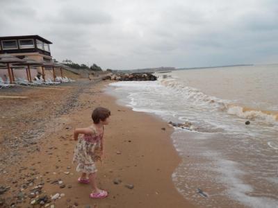 отель mar Le Mar дети