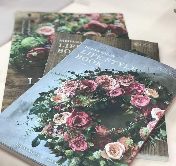 日比谷花壇のカタログギフト