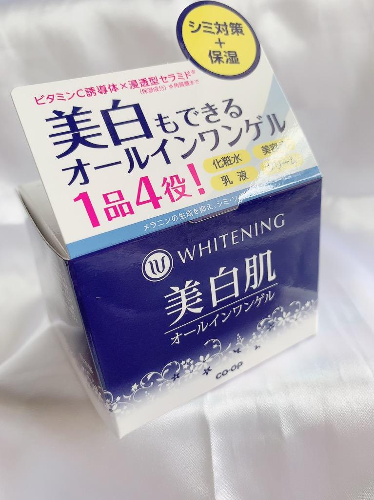 co-op薬用ホワイトニングゲル