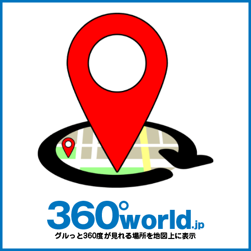 360°world.jp