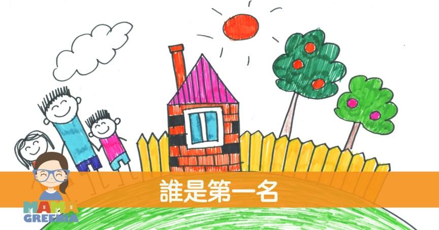 語音幼兒故事|MAMAGREENIA 媽媽跟妳的故事分享