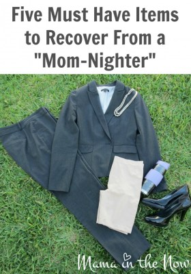 "Five Must Have Items to Recover From a ""Mom-Nighter"" #SavedBySkimmies"