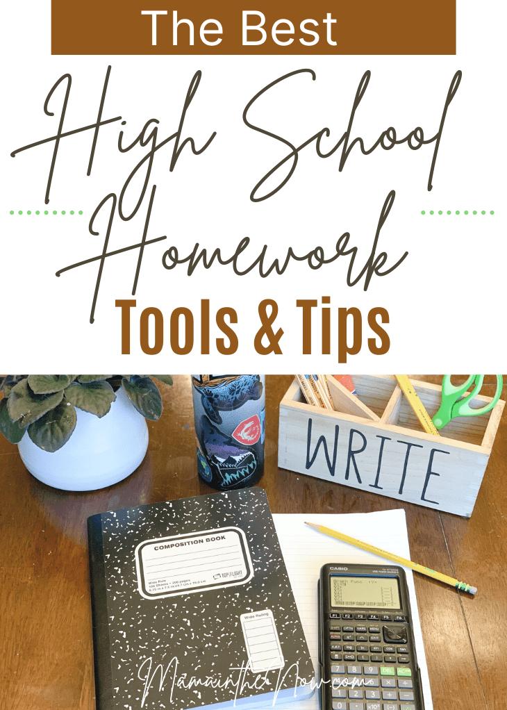 high school homework tools