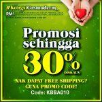 Promosi Cosmoderm: Diskaun Hebat dan Free Shipping Bila Guna Kod Ni!
