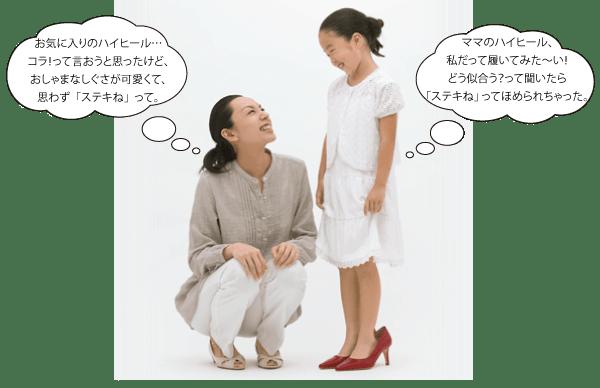 mama kiss WEB 創刊