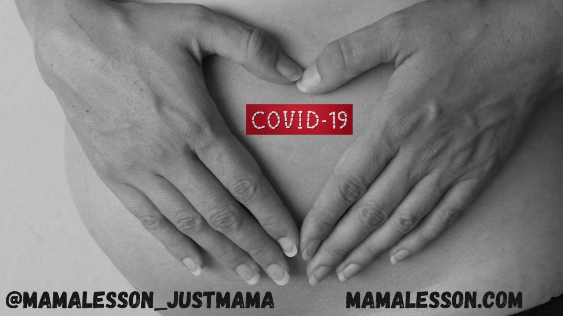 бременност и ковид, ковид, коронавирус, корона, вирус, бременност и коронавирус