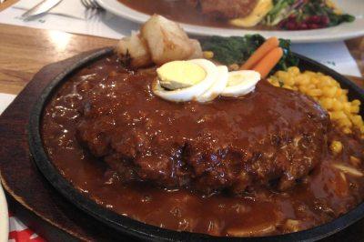Curry hambagu