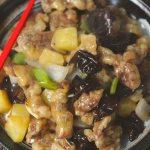 Korean Sweet and Sour Pork