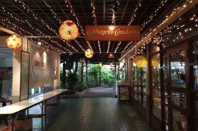 Cabbages and Condoms – Bangkok