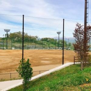 北部スポーツ・レクリエーションパーク