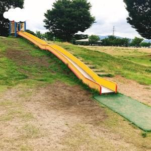 南長野運動公園ローラーすべり台