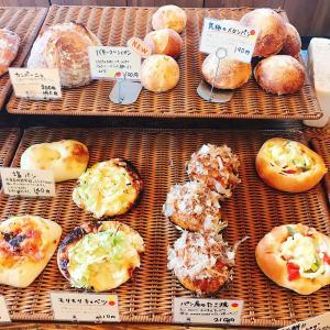 長野市モカブレッドのパン