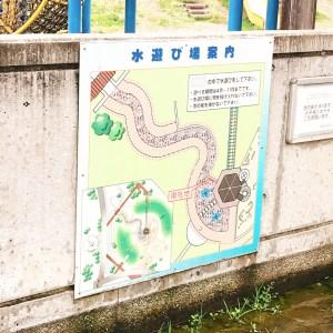 南長野運動公園水遊び場