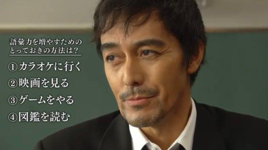 ドラマ「ドラゴン桜2」語彙力を増やすためのとっておきの方法は?