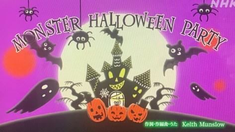 Monster halloween party | えいごであそぼうの歌詞