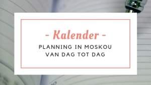 Button Kalender
