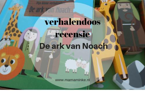 Recensie de kleine verhalendoos ark van Noach. Is dit leuk voor kinderen? Is het een fijne manier voor geloofsopvoeding? uitgelichte afbeelding