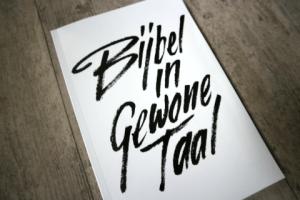 Love it, give it. Een bijbel winactie voor jou. Wat je lief hebt moet je delen. Dus kun je dit jaar een bijbel bij mij winnen. Kijk op instagram om mee te doen. De bijbel om weg te geven.