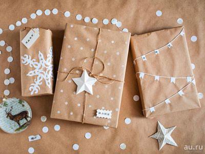 Smukt pakk gaver til det nye år 8