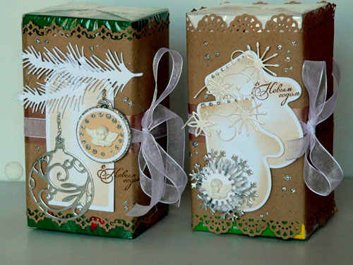 Smukt pakke gaver til det nye år 6