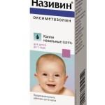 Капли назальные Nycomed Називин 0,01%