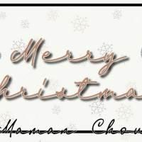 Merry Christmas avec Maman Chou