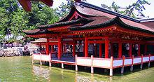 220px-Itsukushima_floating_shrine
