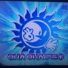 オハオハアニキ【OHAOHAアニキ】!気になる第一回目放送は?