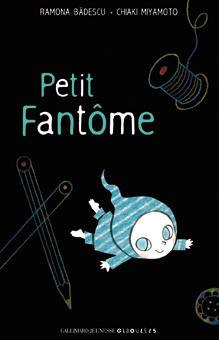 PetitFantome1