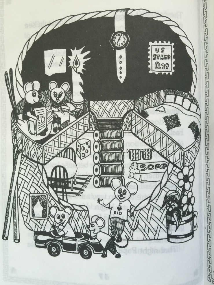 ramadan-book-review-illustration-via-mamanushkablog