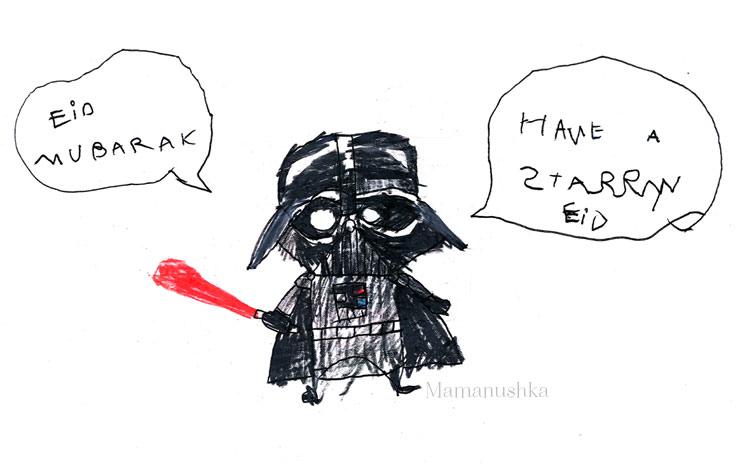 Star Wars Eid |Starry Eid | Mamanushka.com