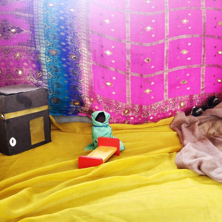 MAMANUSHKA.COM    Celebrating The New Hijri Year    Muslim Festivals    Storytelling