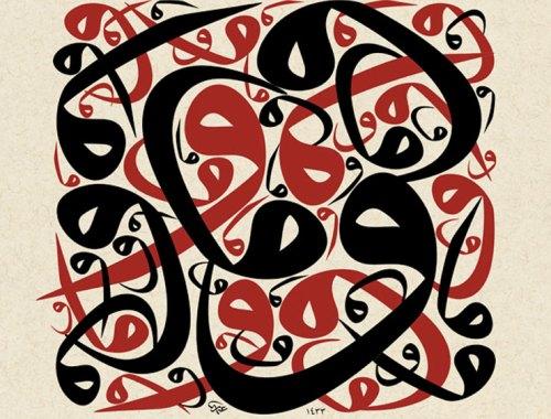 MAMANUSHKA.com    Gorgeous Islamic Calligraphy & Illumination    Calligraphy by Osman Özçay    Karamala    Islamic Art    Sacred Art    Traditional Arts    Modern Arabic Calligraphy   Quran Calligraphy   Turkey